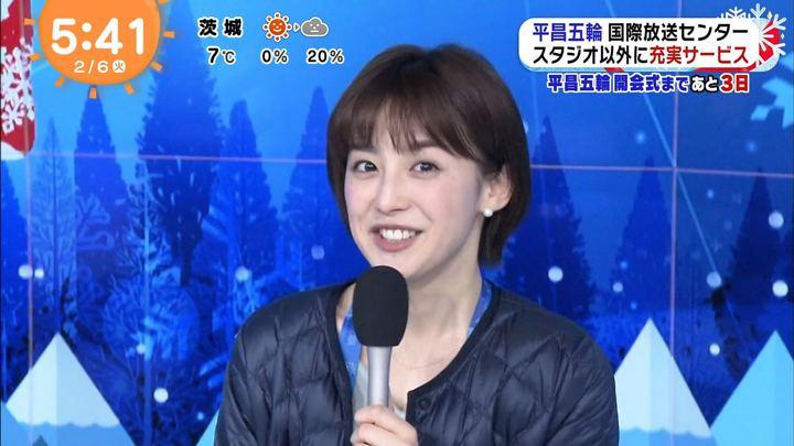 2018年02月06日宮司愛海の画像06枚目
