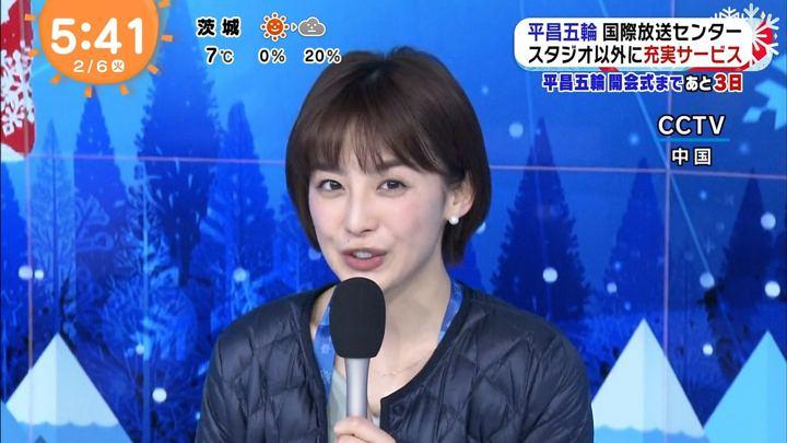 2018年02月06日宮司愛海の画像07枚目