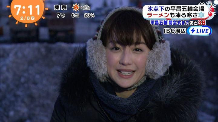 2018年02月06日宮司愛海の画像11枚目
