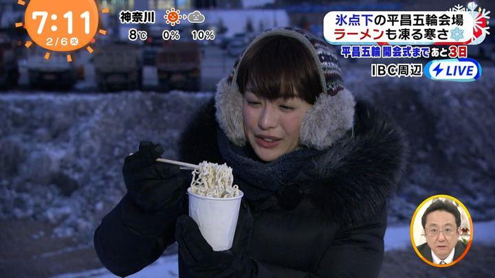 2018年02月06日宮司愛海の画像12枚目