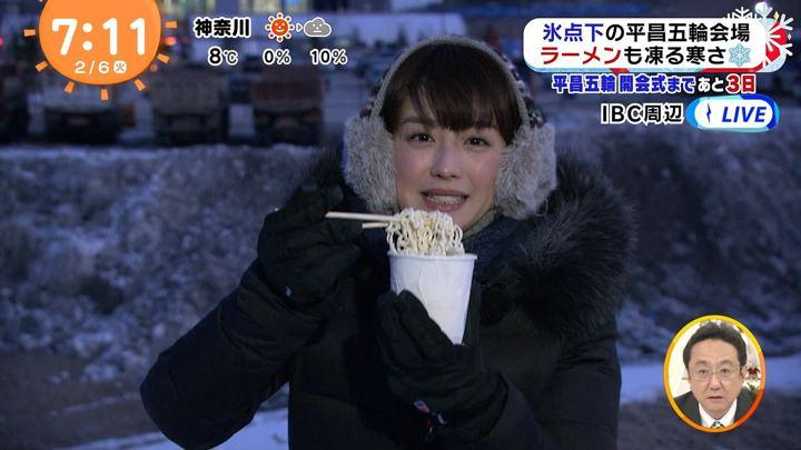 2018年02月06日宮司愛海の画像13枚目