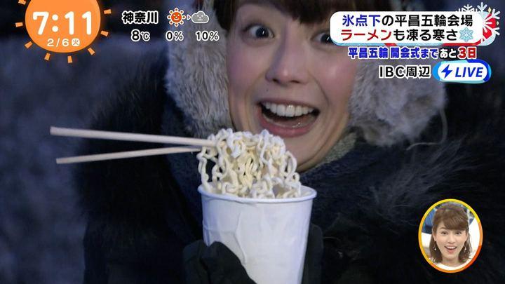 2018年02月06日宮司愛海の画像15枚目