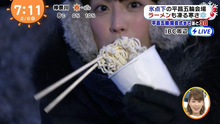 2018年02月06日宮司愛海の画像16枚目
