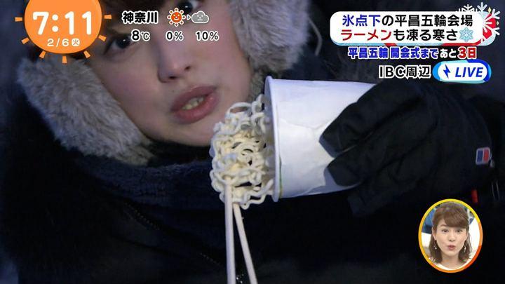 2018年02月06日宮司愛海の画像17枚目