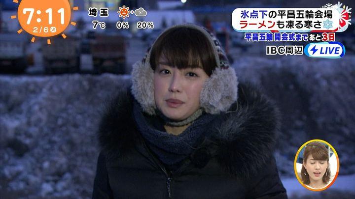 2018年02月06日宮司愛海の画像18枚目