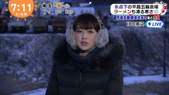 2018年02月06日宮司愛海の画像19枚目