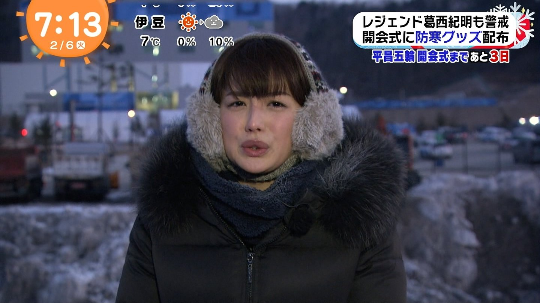 フジテレビ宮司愛海アナ(26)、韓国・平昌でカップラーメンを食べようとしてカップラーメンが凍る  [189679728]YouTube動画>2本 ->画像>52枚