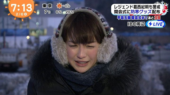 2018年02月06日宮司愛海の画像26枚目