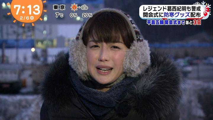 2018年02月06日宮司愛海の画像28枚目
