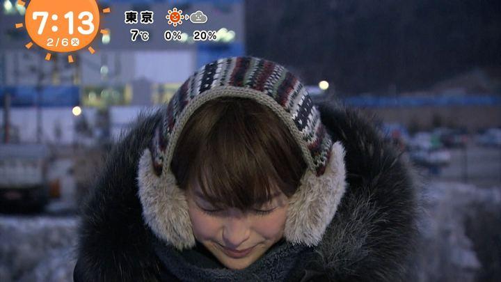 2018年02月06日宮司愛海の画像29枚目