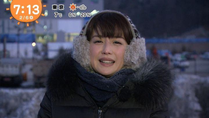 2018年02月06日宮司愛海の画像30枚目