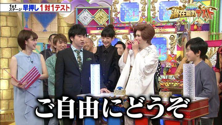 2018年02月06日宮司愛海の画像33枚目