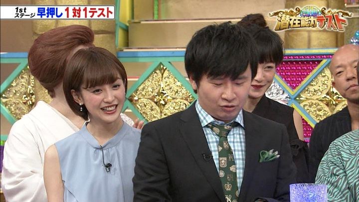 2018年02月06日宮司愛海の画像38枚目
