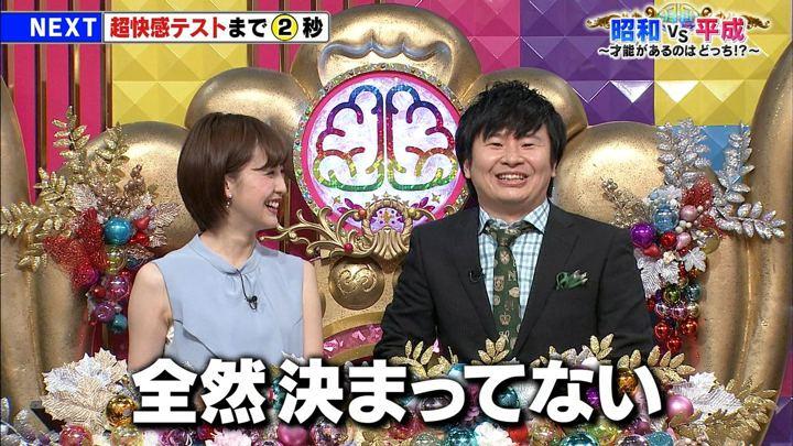 2018年02月06日宮司愛海の画像44枚目