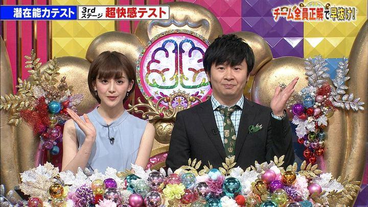 2018年02月06日宮司愛海の画像45枚目