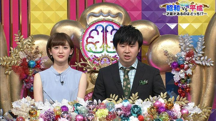 2018年02月06日宮司愛海の画像48枚目