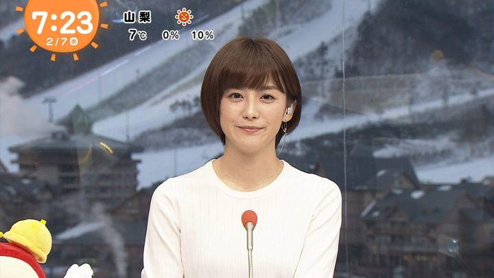 2018年02月07日宮司愛海の画像24枚目