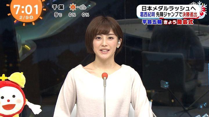 2018年02月09日宮司愛海の画像08枚目