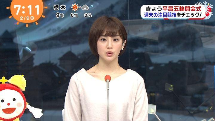 2018年02月09日宮司愛海の画像14枚目