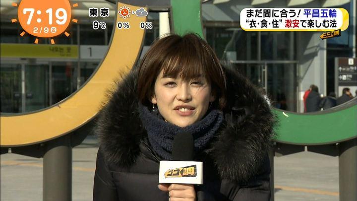 2018年02月09日宮司愛海の画像17枚目