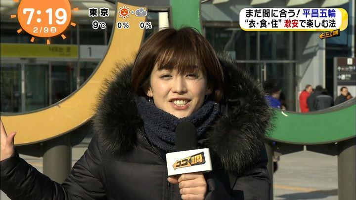 2018年02月09日宮司愛海の画像18枚目