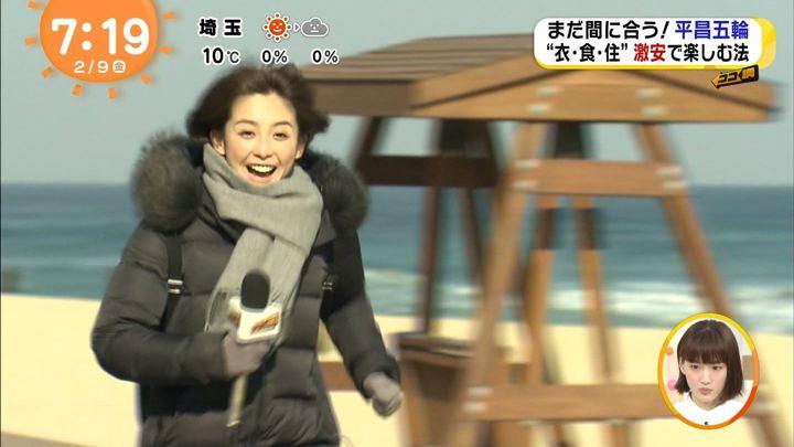 2018年02月09日宮司愛海の画像20枚目
