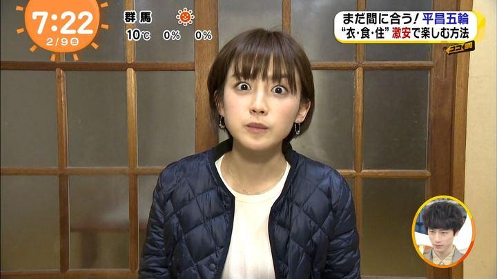 2018年02月09日宮司愛海の画像38枚目