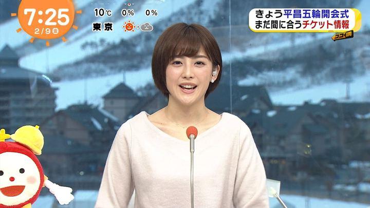 2018年02月09日宮司愛海の画像54枚目