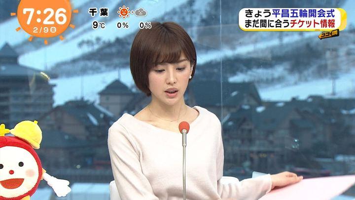 2018年02月09日宮司愛海の画像62枚目