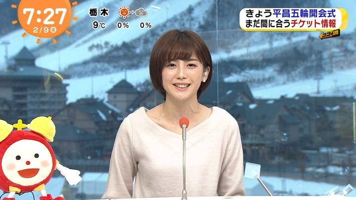 2018年02月09日宮司愛海の画像65枚目