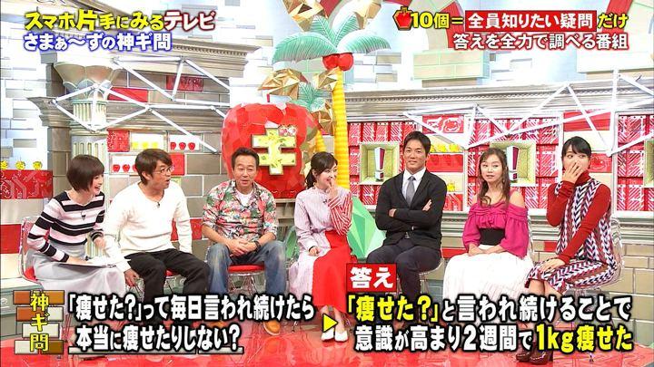 2018年02月10日宮司愛海の画像51枚目