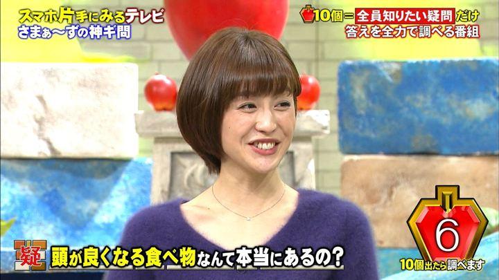 2018年02月10日宮司愛海の画像63枚目