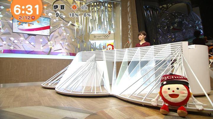 2018年02月12日宮司愛海の画像01枚目