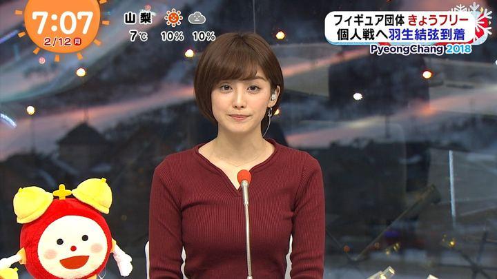 2018年02月12日宮司愛海の画像17枚目