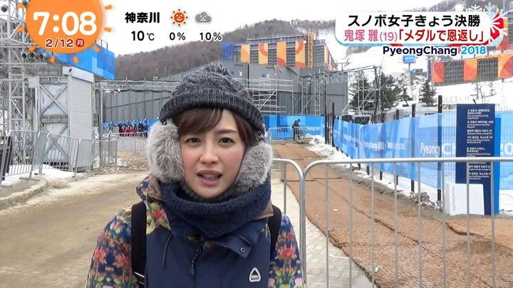 2018年02月12日宮司愛海の画像20枚目