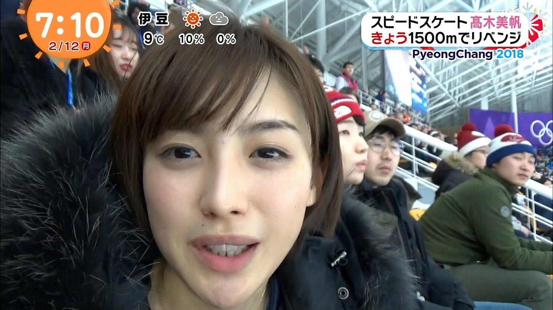 宮司愛海 Part22 YouTube動画>11本 ->画像>2464枚