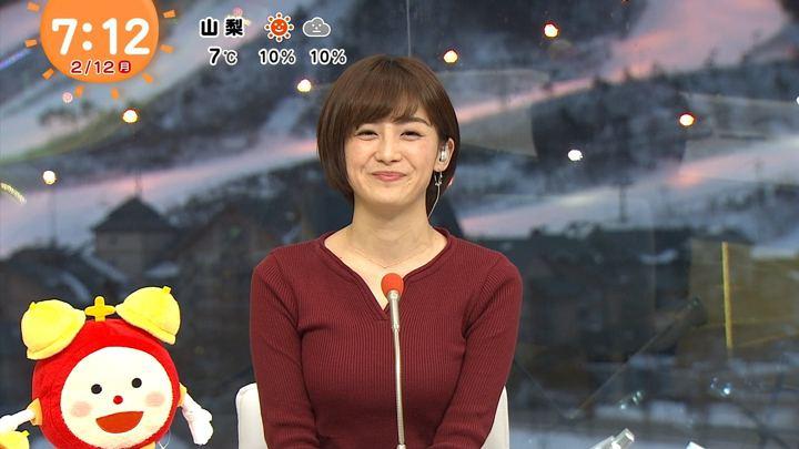 2018年02月12日宮司愛海の画像29枚目