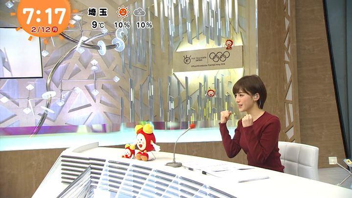 2018年02月12日宮司愛海の画像34枚目