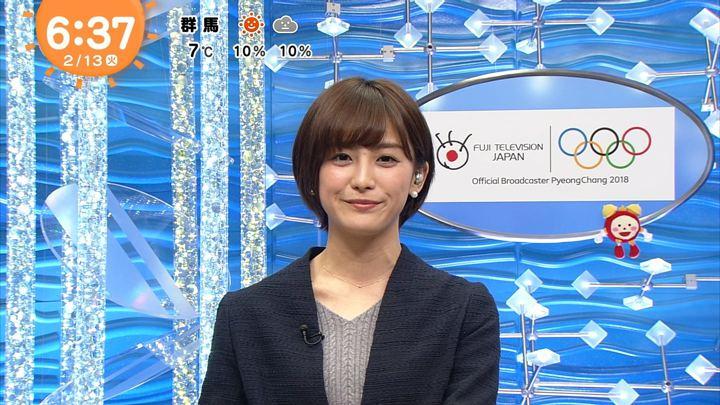 2018年02月13日宮司愛海の画像11枚目