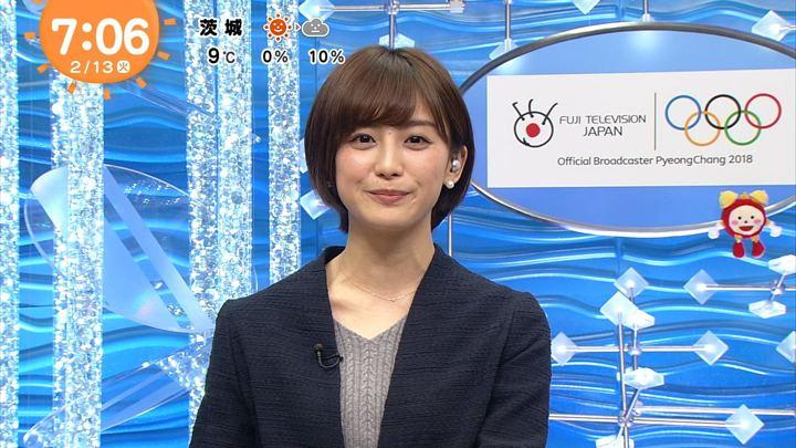 2018年02月13日宮司愛海の画像13枚目