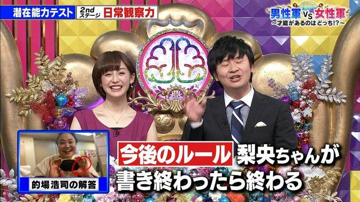 2018年02月13日宮司愛海の画像27枚目
