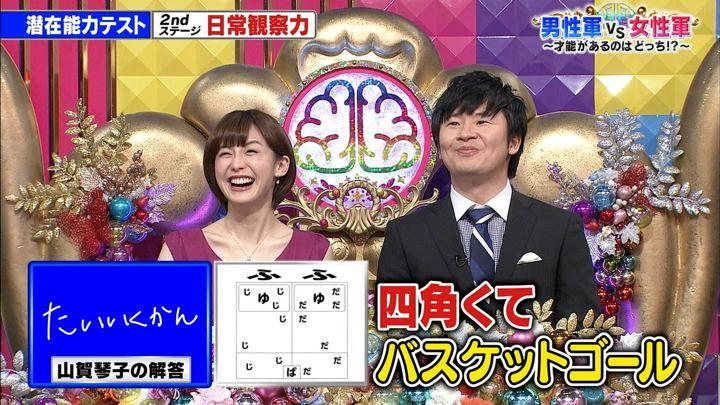 2018年02月13日宮司愛海の画像28枚目