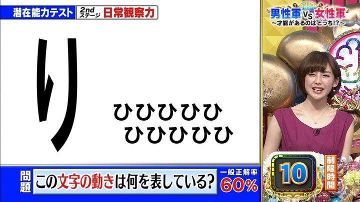 2018年02月13日宮司愛海の画像30枚目