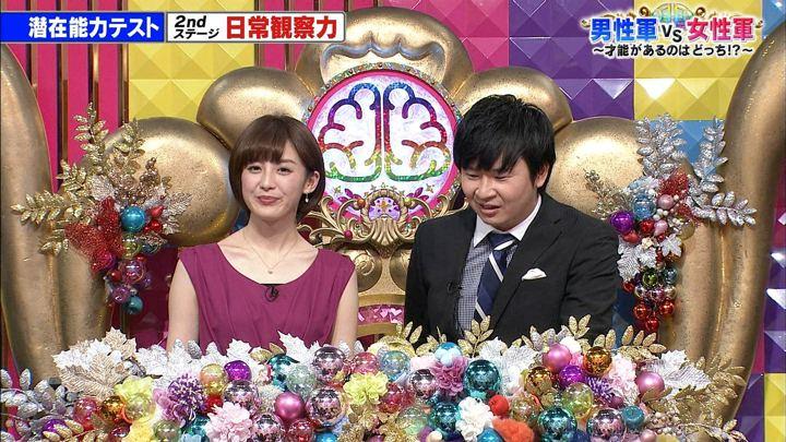 2018年02月13日宮司愛海の画像31枚目