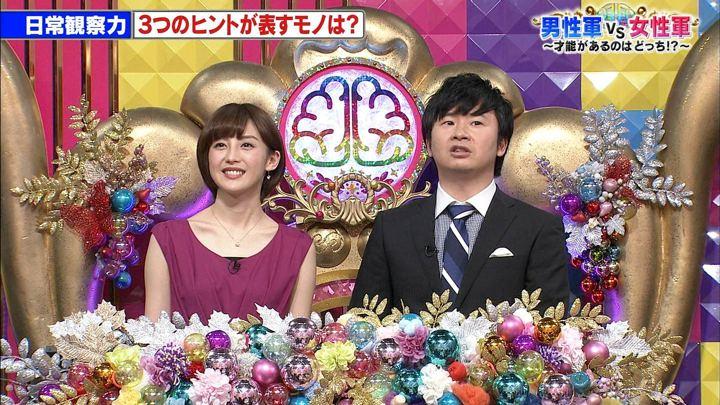 2018年02月13日宮司愛海の画像33枚目