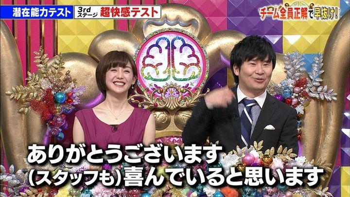 2018年02月13日宮司愛海の画像35枚目