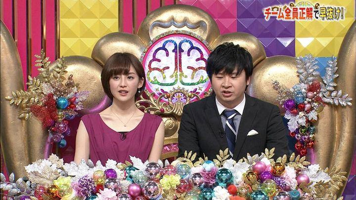 2018年02月13日宮司愛海の画像37枚目