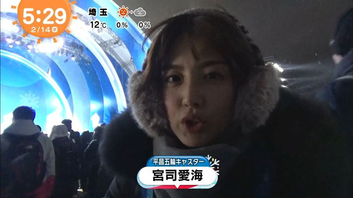 2018年02月14日宮司愛海の画像01枚目