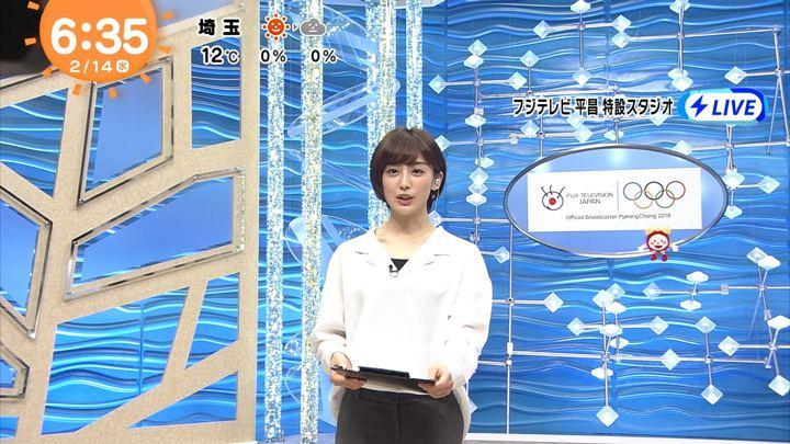 2018年02月14日宮司愛海の画像10枚目