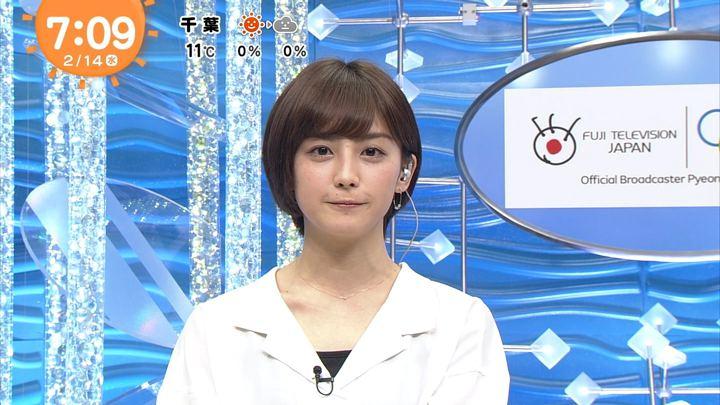 2018年02月14日宮司愛海の画像17枚目